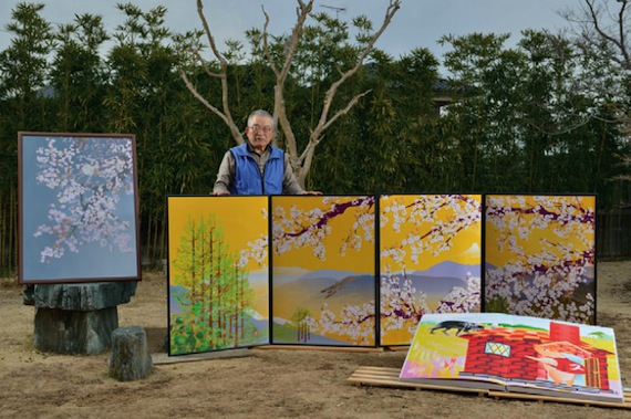 CupOfGood - Horiuchi Tatsuo